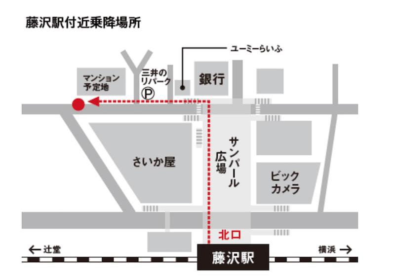 shonan-t-site-3