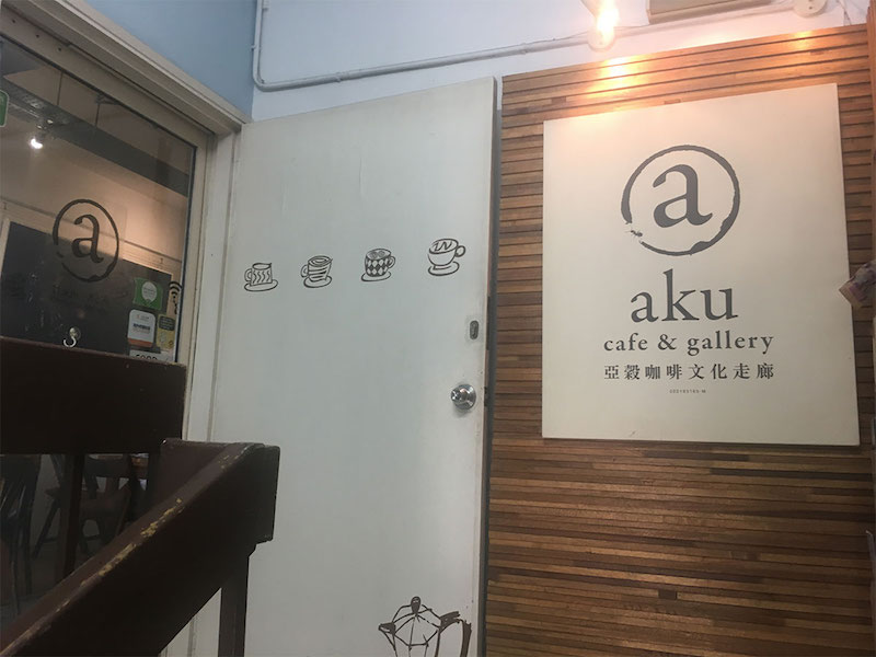 kl-chinatown-cafe-aku1