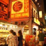kl-chinatown-groumet-5