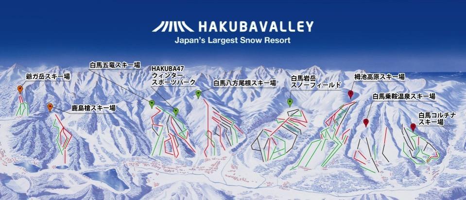 Hakubavalley 4