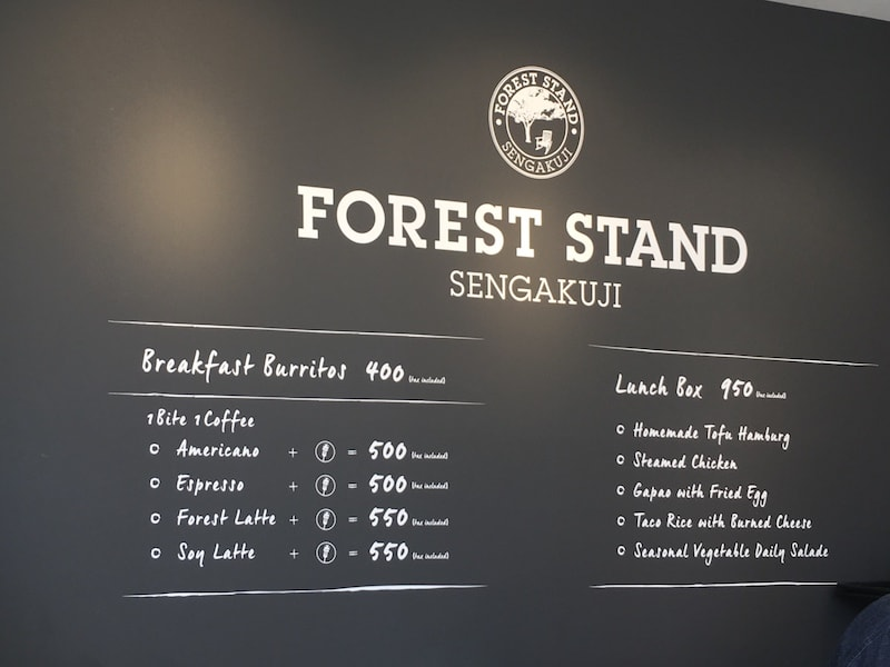 Foreststand 14
