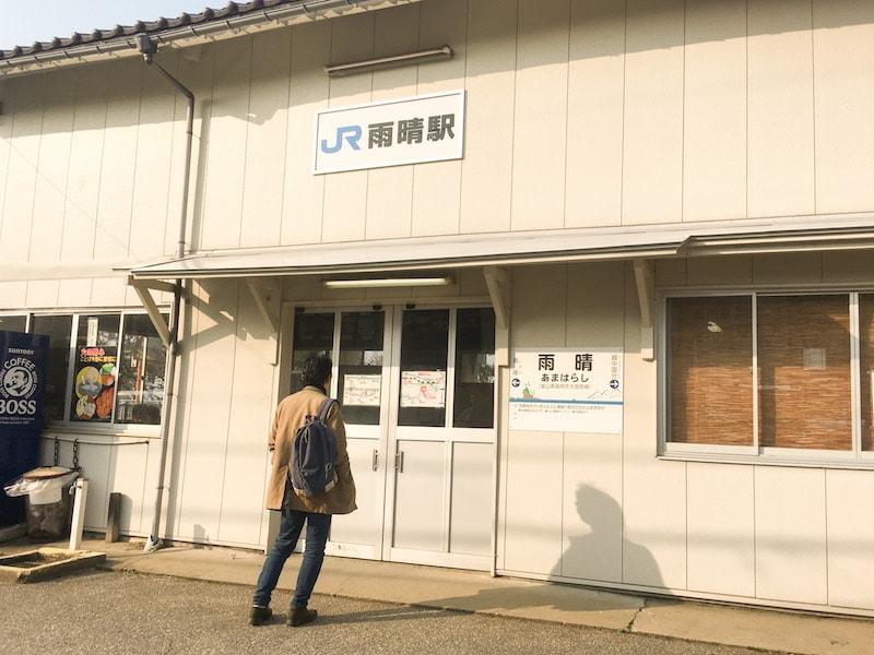 Amaharashi 22