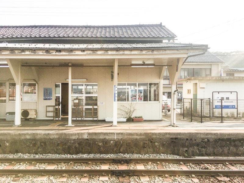 Amaharashi 23