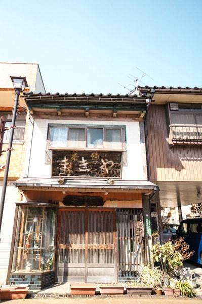 Iwasehama 12