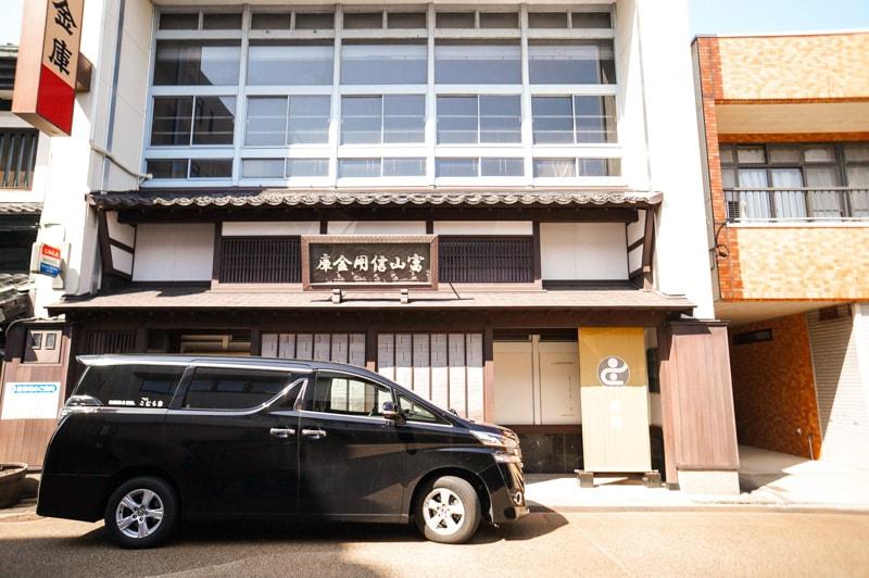 Iwasehama 13