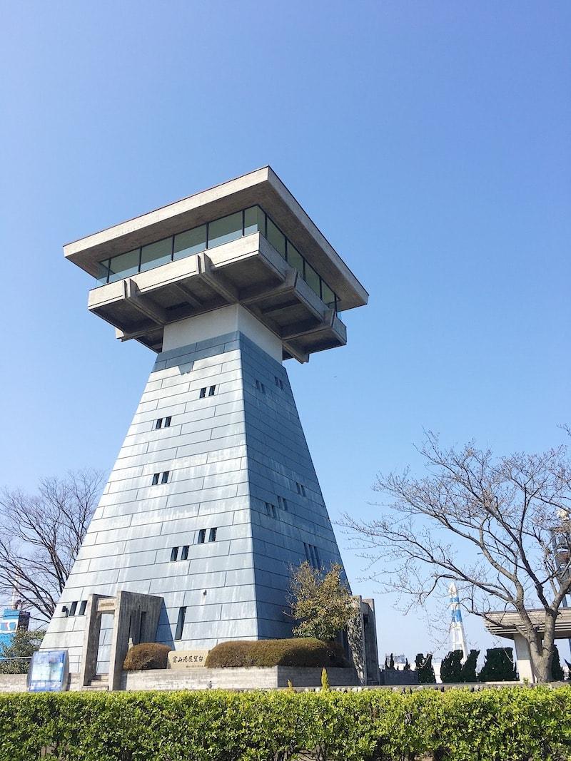 Iwasehama 16