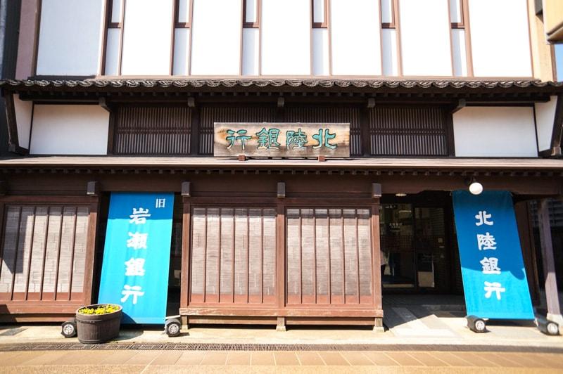 Iwasehama 9
