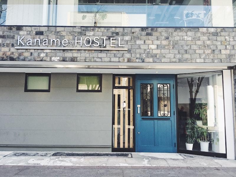 Kanazawa 2nights hostel 2