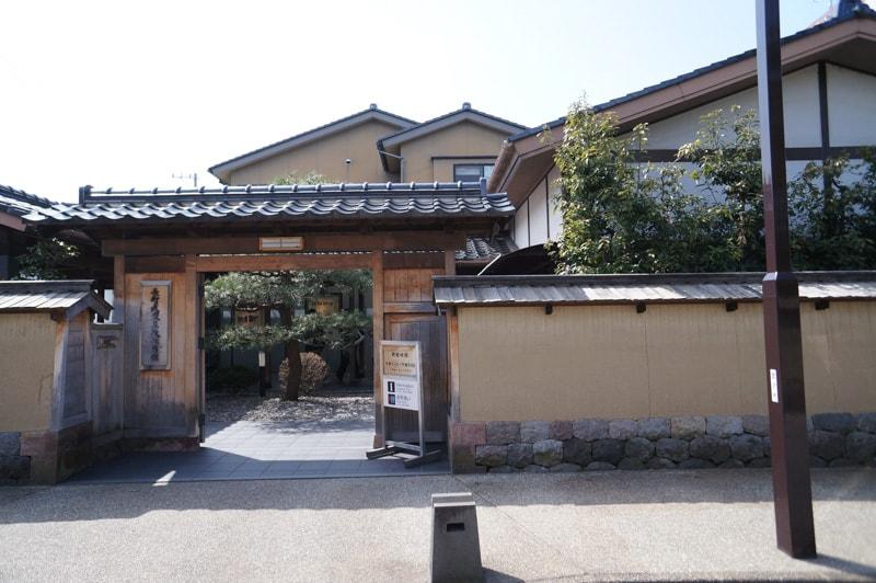 Kanazawa 2nights spot 15