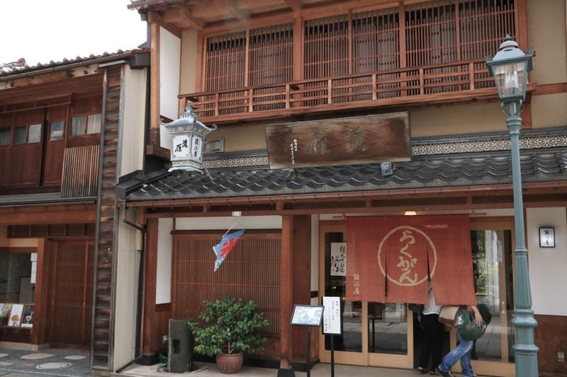 Kanazawa 2nights spot 22