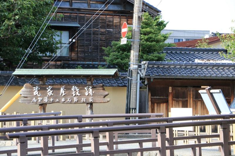 Kanazawa 2nights spot 24