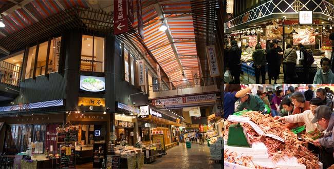 Kanazawa 2nights spot 26