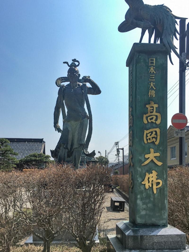 Takaoka 8