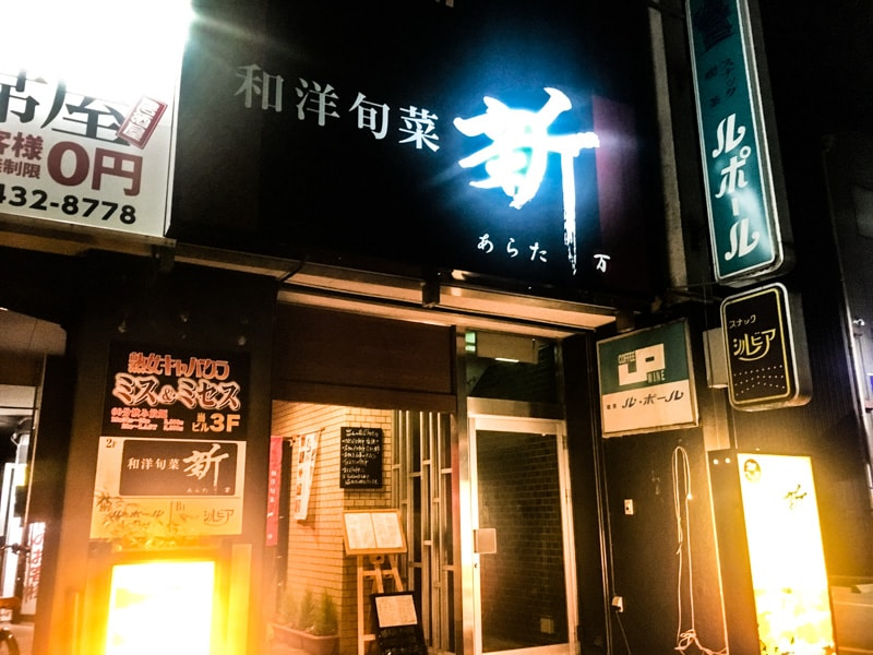 Toyama groumet 9