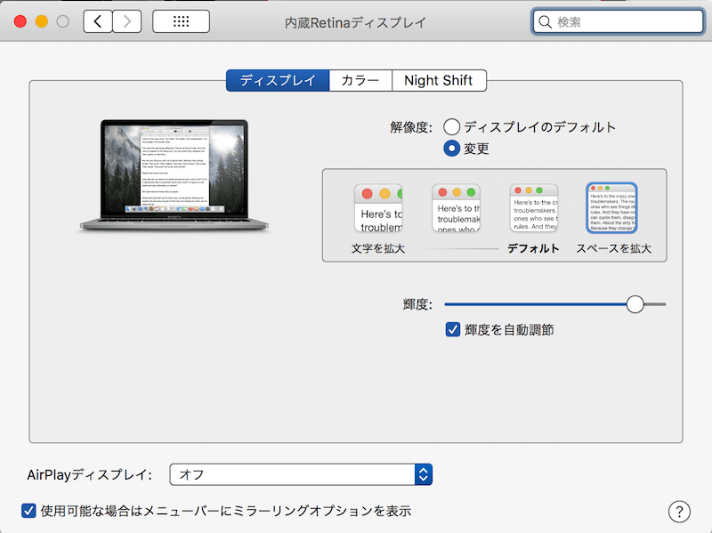 Macbook setting 13