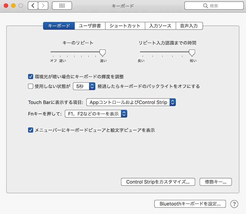 Macbook setting 14