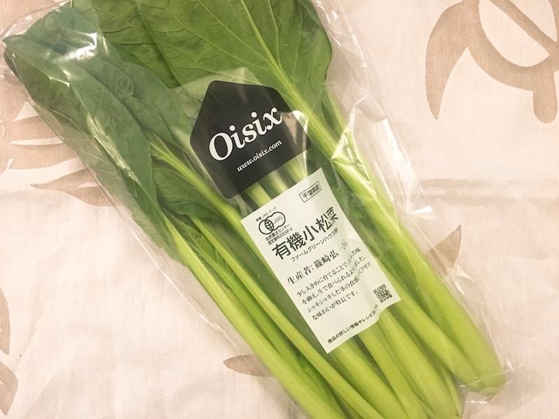 Oisix otameshi 30 篠崎さんの有機栽培小松菜