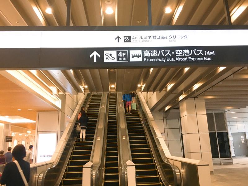 Shinjuku busterminal 3 バスタ新宿案内表示