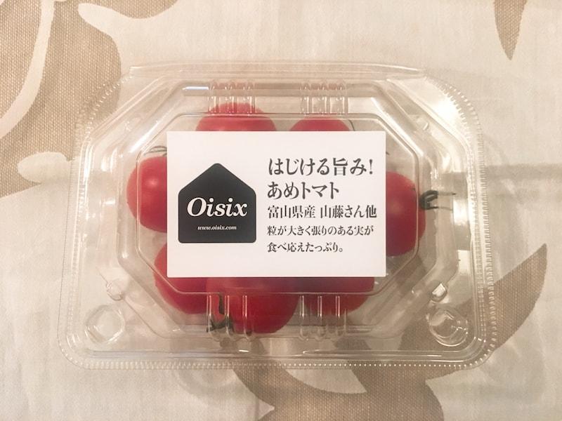 Oisix otameshi 25 あめトマト