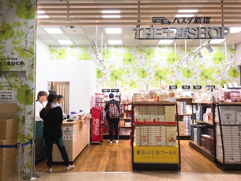 Shinjuku busterminal 7 お土産屋