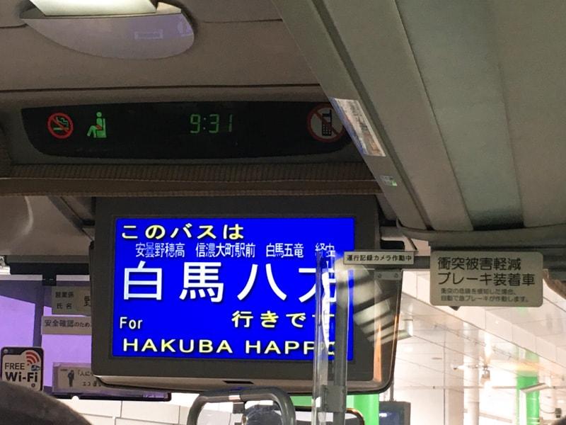 Shinjuku busterminal 18 バス内