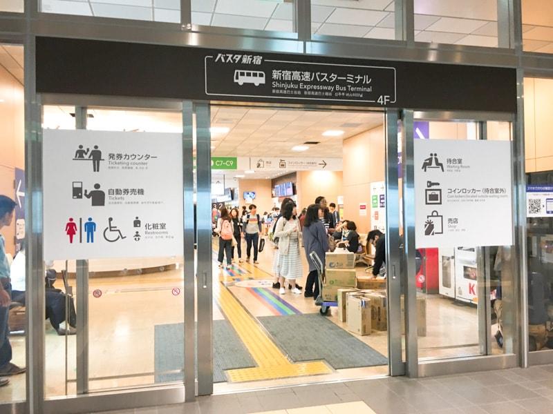 Shinjuku busterminal 5 バスタ新宿入り口