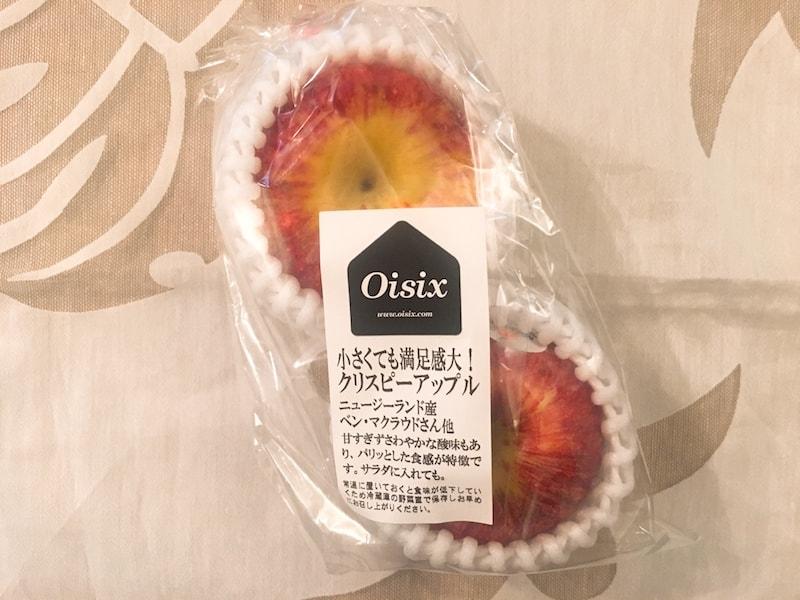 Oisix otameshi 28 クリスピーアップル