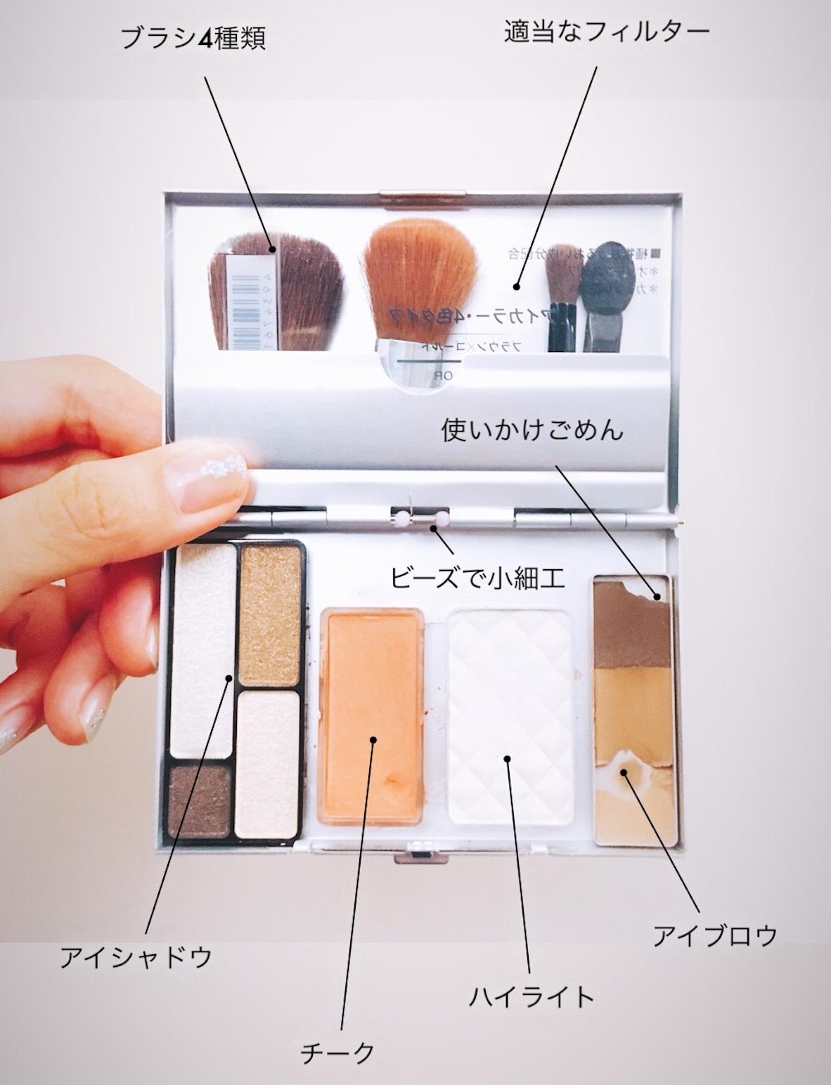 make-palette-20