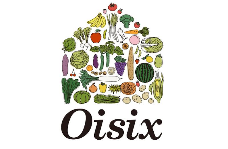 Oisix otameshi 11
