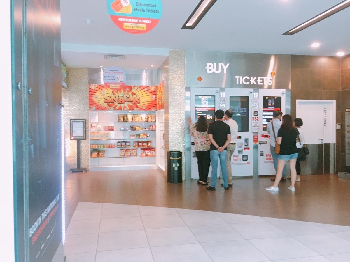 Singapore movie 4