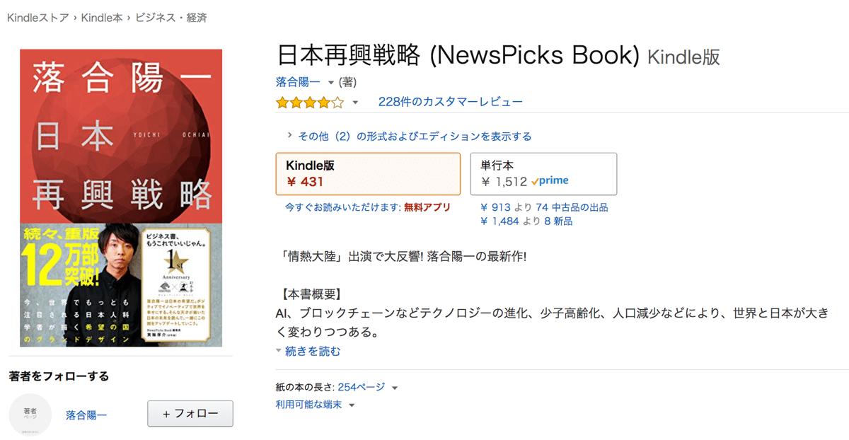 Kindle 15 Kindle版価格1