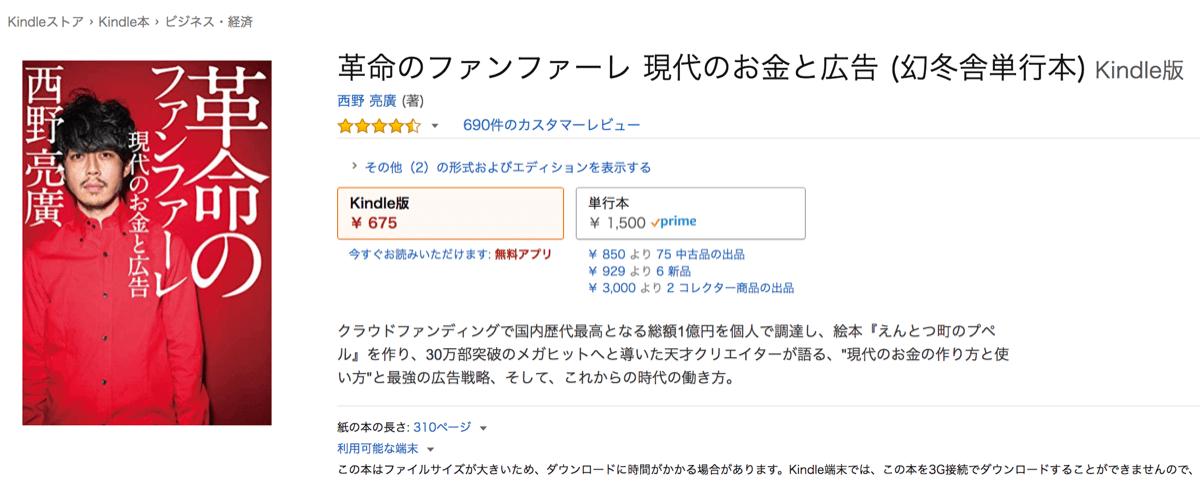 Kindle 16 Kindle版価格2