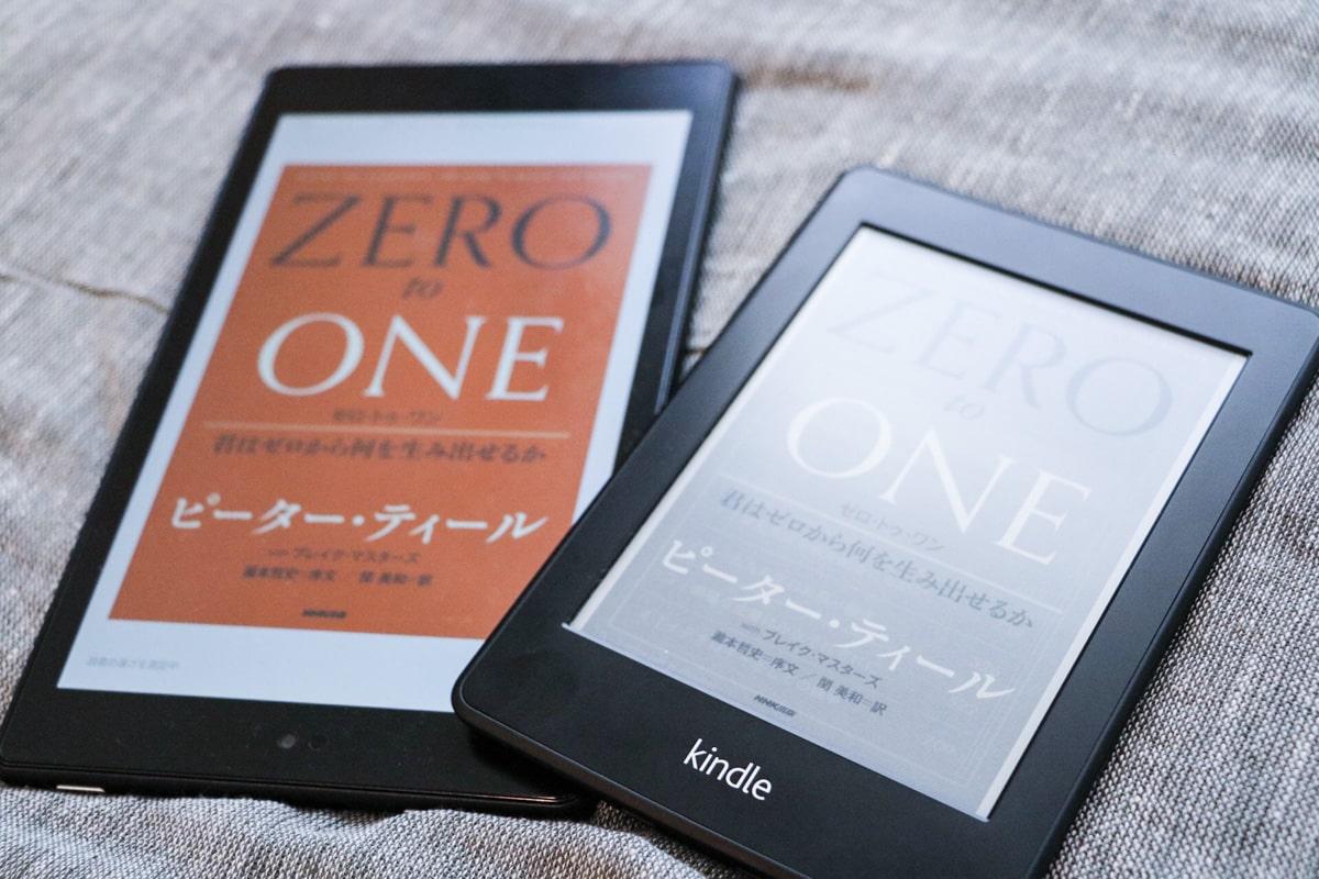 Kindle 3 カラー比較