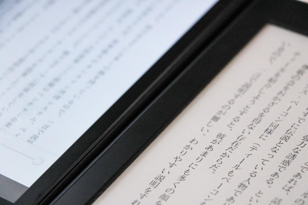 Kindle 5 文字拡大