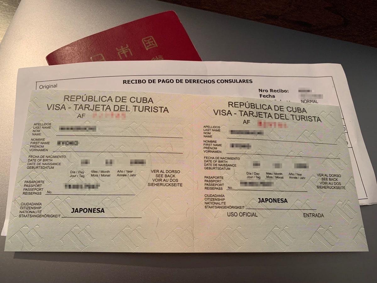 Cuba touristcard 17 ツーリストカード