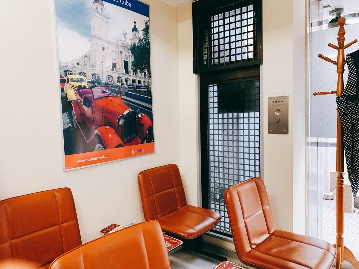 Cuba touristcard 10 待合いスペース