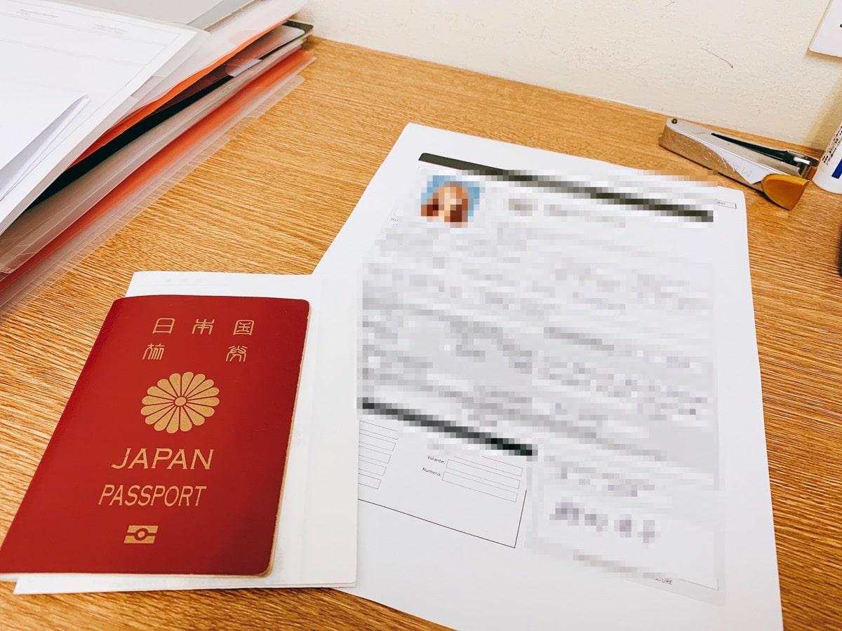 Cuba touristcard 16 申請書とパスポート