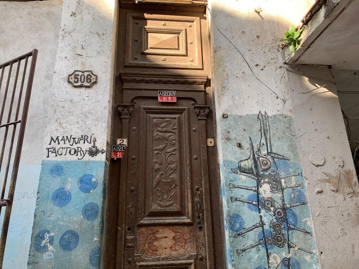 Habana casa 15シオマラ入口