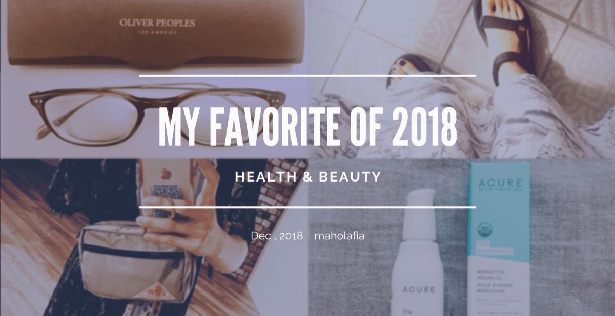 bestbuy-2018-beauty