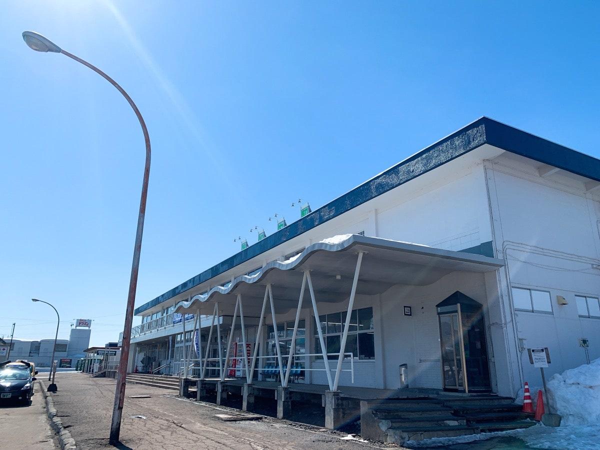 Kucchan 8倶知安駅