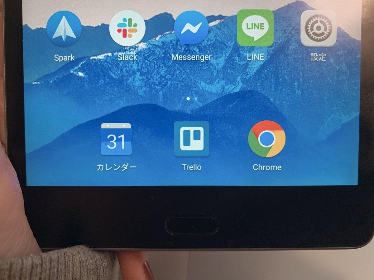 Tablet use 12タスクとスケジュール