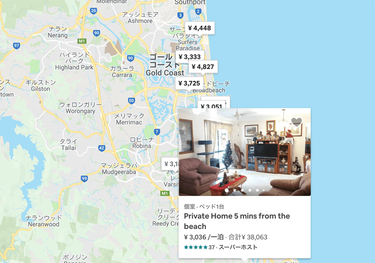 Airbnb howto 18地図から探す