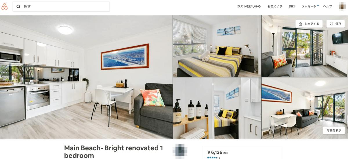 Airbnb longstay 3長期滞在向きの部屋