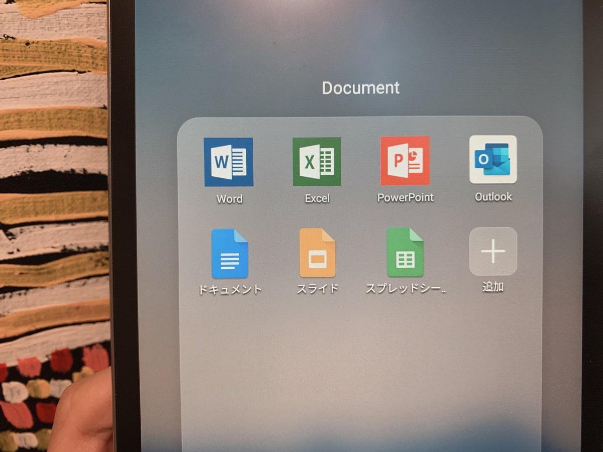 Tablet use 10オフィスソフト