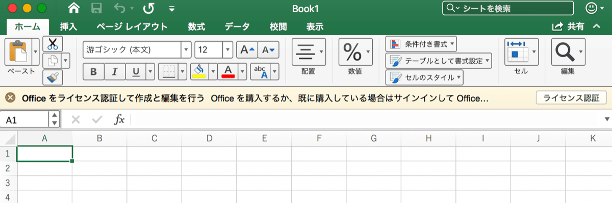 Office365 unsbscribe 10閲覧可能