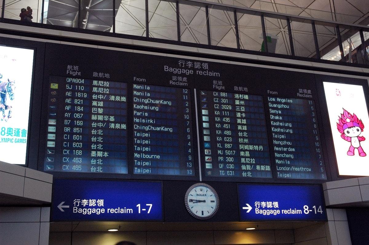 Powercore10000 14空港