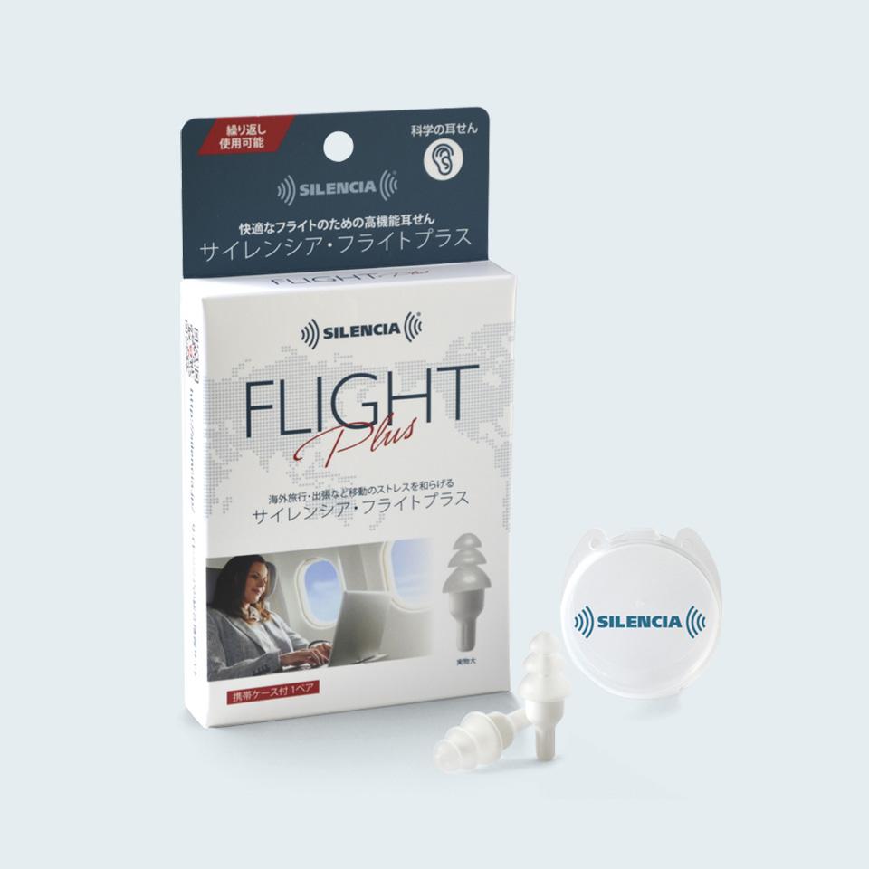Flightplus 6サイレンシアフライトプラスセット内容