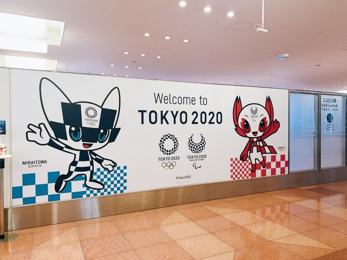Australia kikoku202009 20東京五輪