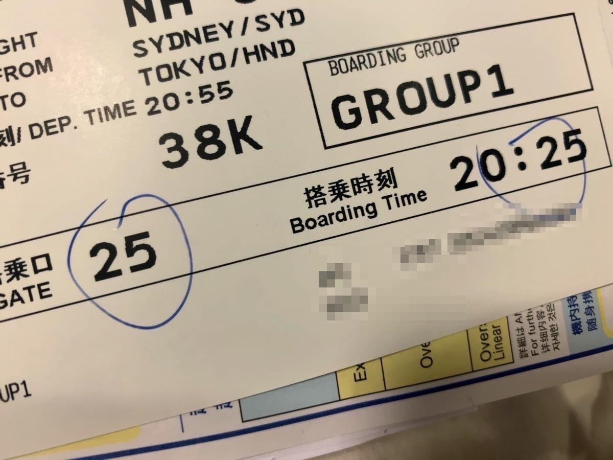 Australia kikoku202009 12グループ搭乗