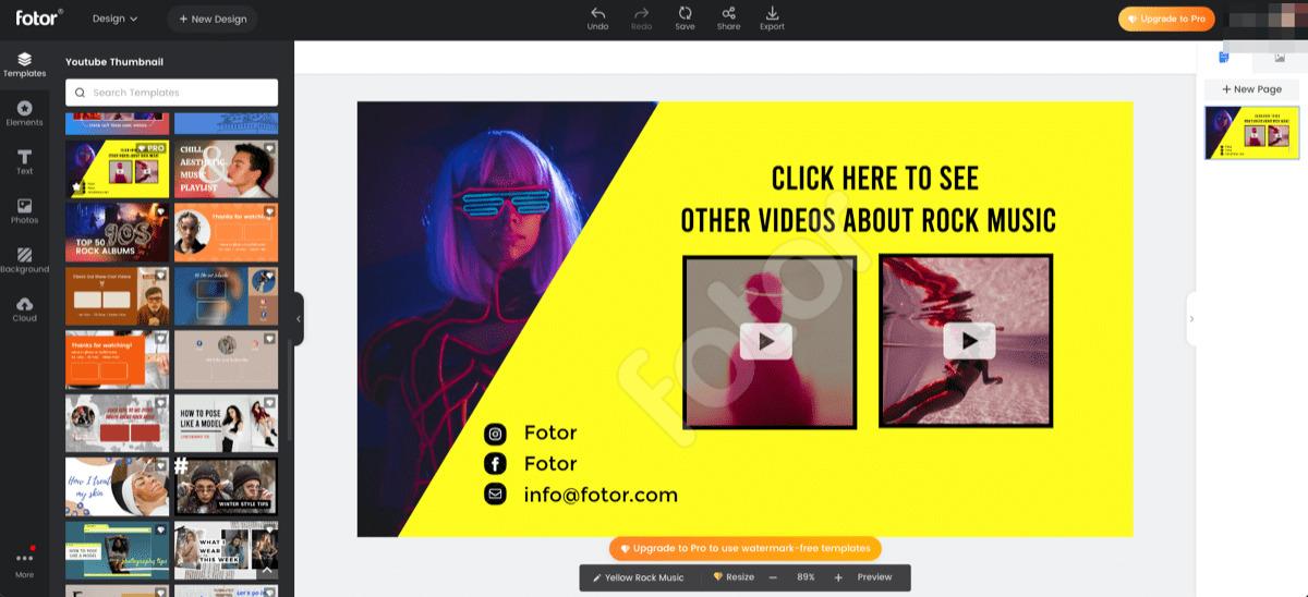 Fotor 11デザイン作業画面